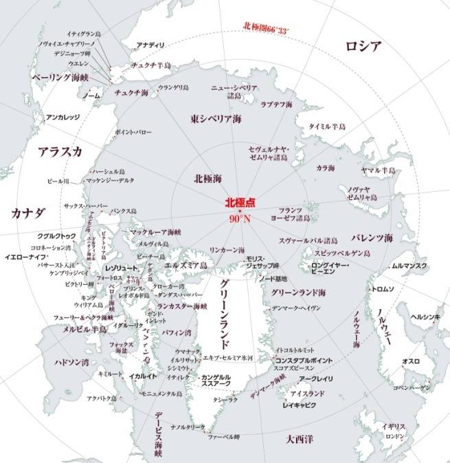 北極地図2