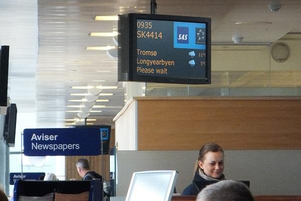 スピッツベルゲンクルーズに向けオスロ空港を出発