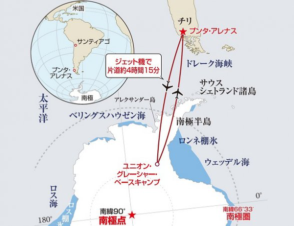 南極大陸冒険の旅7日間コース詳...